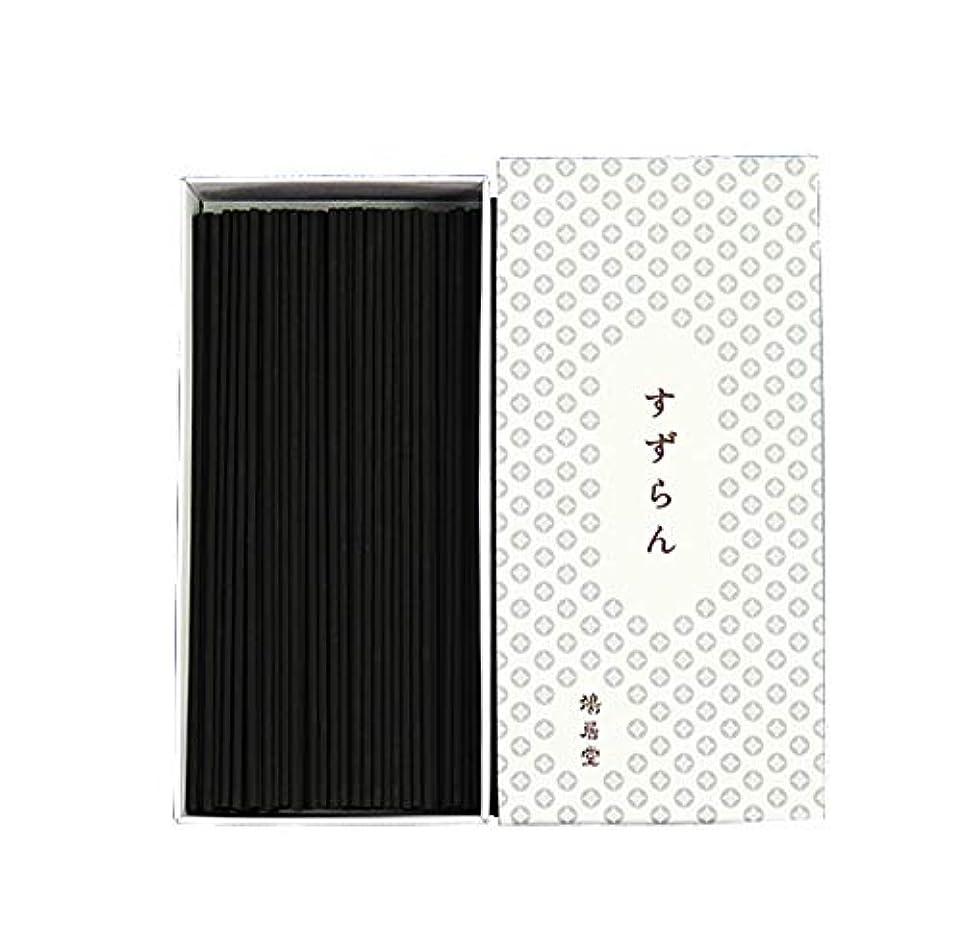 だます聞きます困惑する线香 ラベンダー 桜が 日本白檀の 简单装线香 スティック(75g) (すずらん)