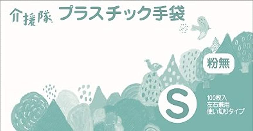 貼り直す予想外服を洗う介援隊 プラスチック手袋 (粉無)S100枚×20???