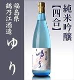 会津中将 純米吟醸 ゆり720ml