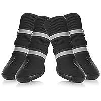 Petacc 犬用靴 愛犬のブーツ 足首調節可 滑り止め 防水 保温 肉球保護 雨靴 冬に 4個セット ブラック (S)