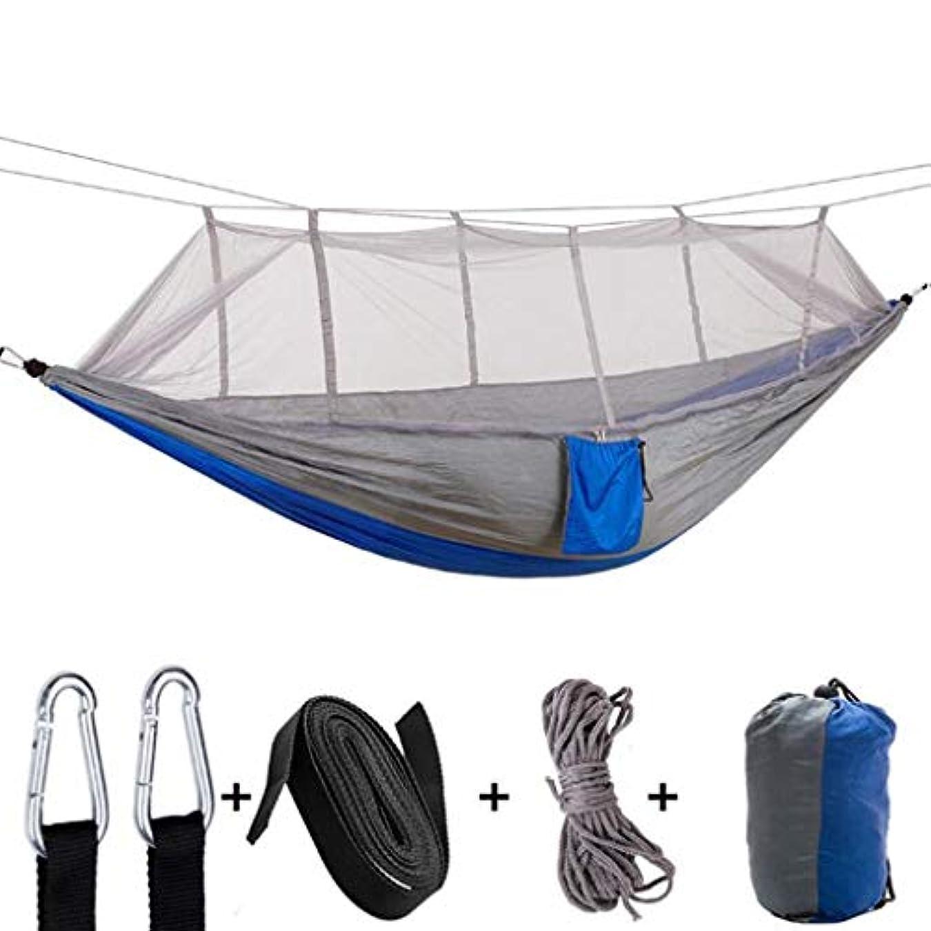 然としたマリン石炭パラシュート布ハンモック、蚊帳付き超軽量ナイロンダブル屋外キャンプ空中テント