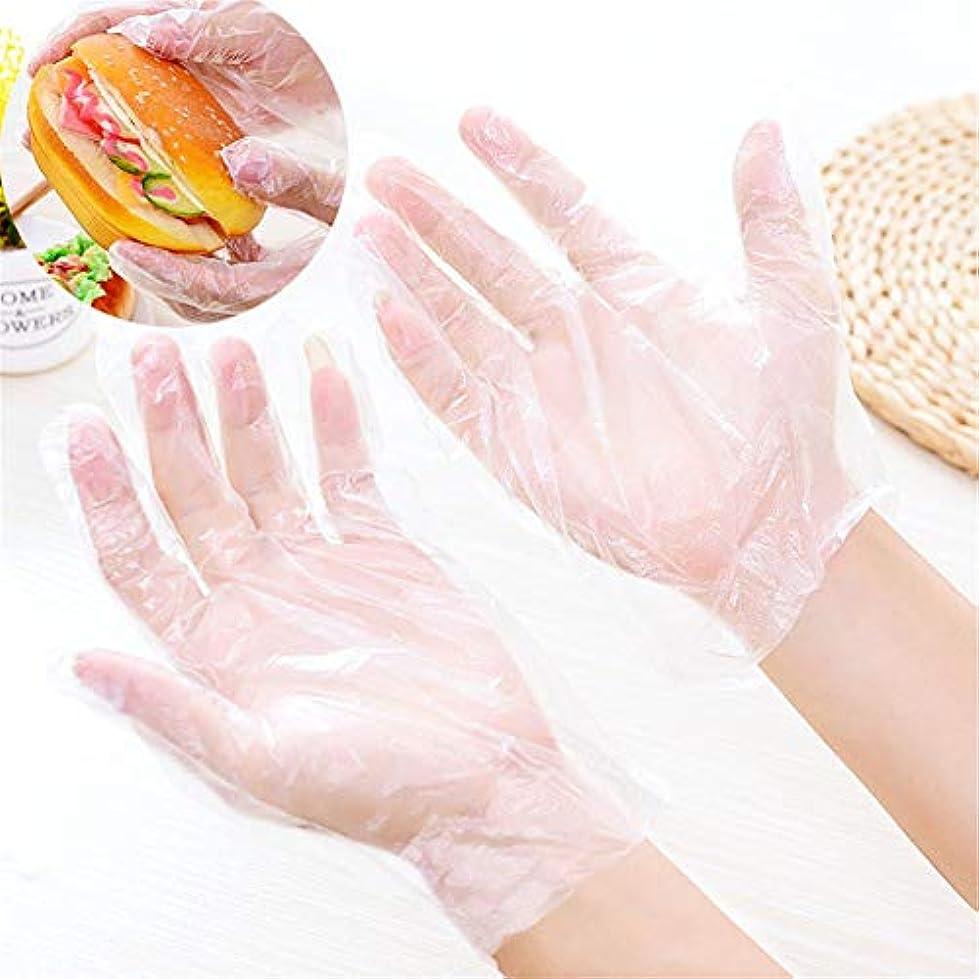 活性化するアラーム可動使い捨てビニール手袋、食品グレードの家庭用食品調理加工プラスチック透明無洗浄シングルサイズ(500枚)