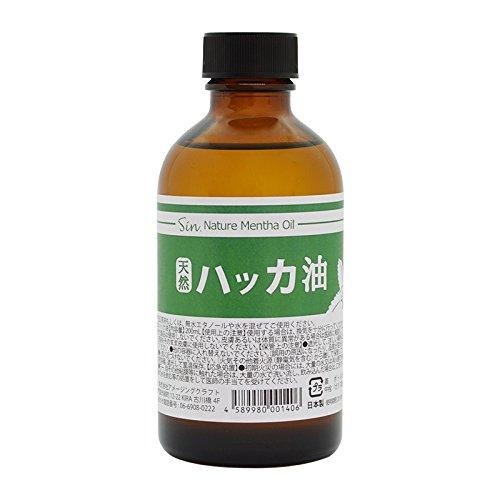 日本製 天然ハッカ油(ハッカオイル) 200ml 中栓・スポイト付き