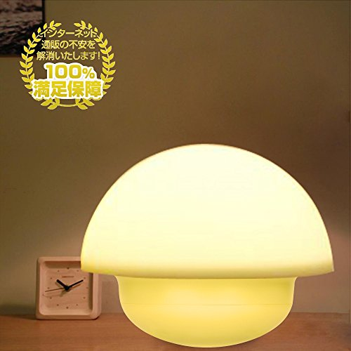 寝室ライト Otrue インテリアライト ベッドサイドラン プランプ 寝室 ...
