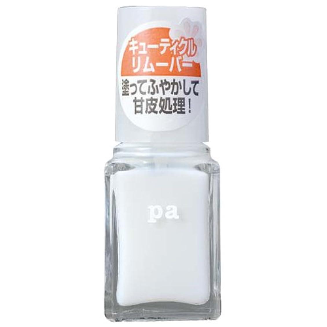 pa キューティクルリムーバーR base07 (6mL)