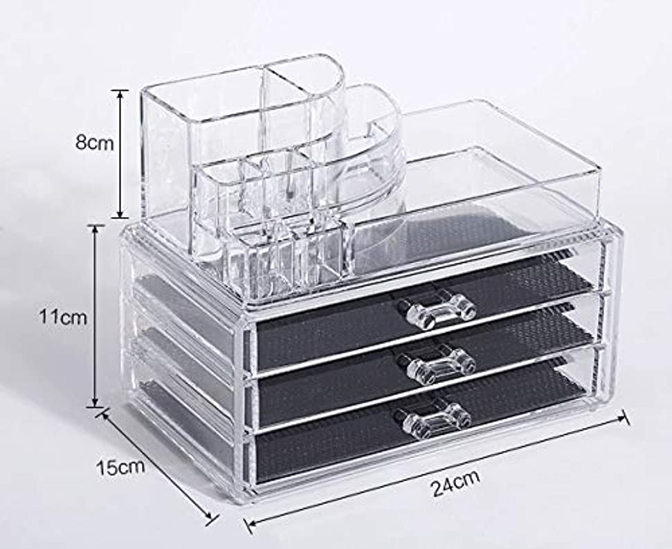 ヒューマニスティック矢印すき化粧品収納ボックス メイクボックス 化粧品 収納 ニオイなし 騒音なし 防塵 高透明度 強い耐久性