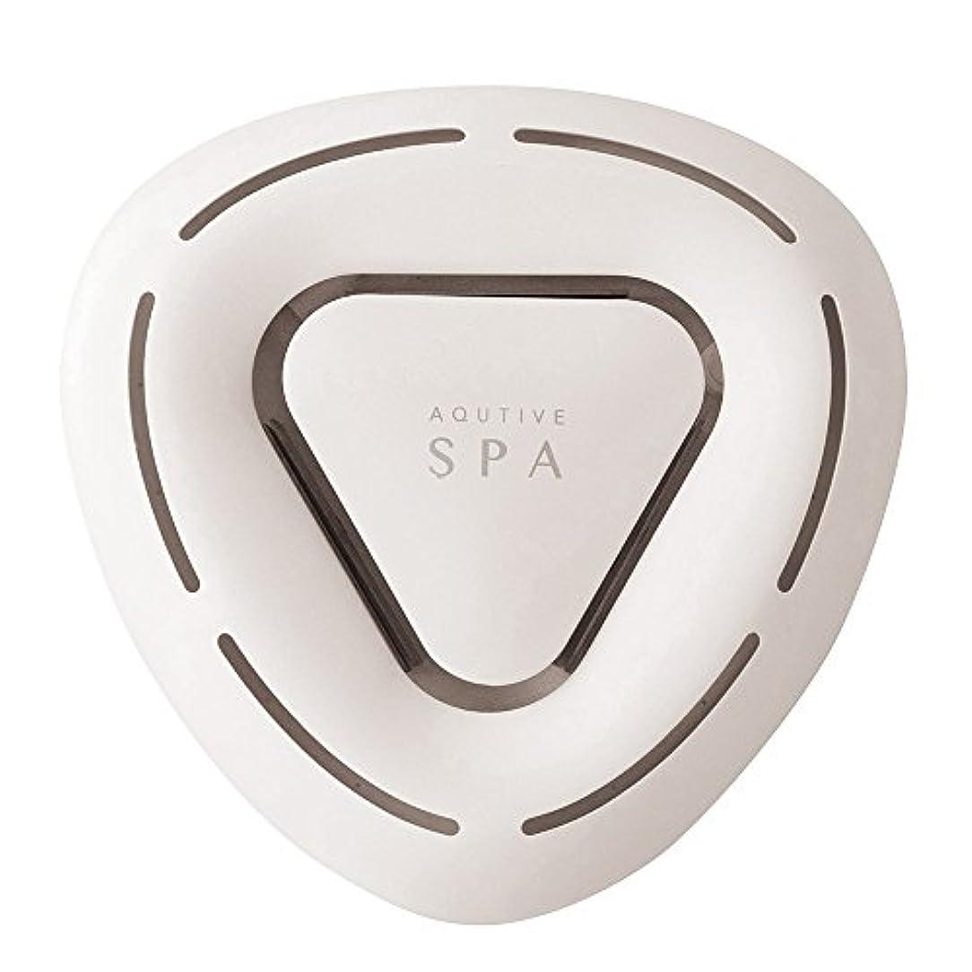 主要なインセンティブ中に水素風呂 アクティブスパ(ACTIVE SPA)