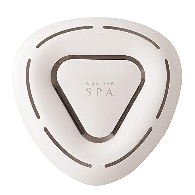 水素風呂 アクティブスパ(ACTIVE SPA)