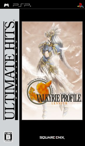 アルティメット ヒッツ ヴァルキリープロファイル -レナス- - PSP