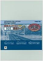トミーテック ジオコレ 鉄道コレクション 鉄コレ 第25弾 専用ケース (メーカー初回受注限定生産)