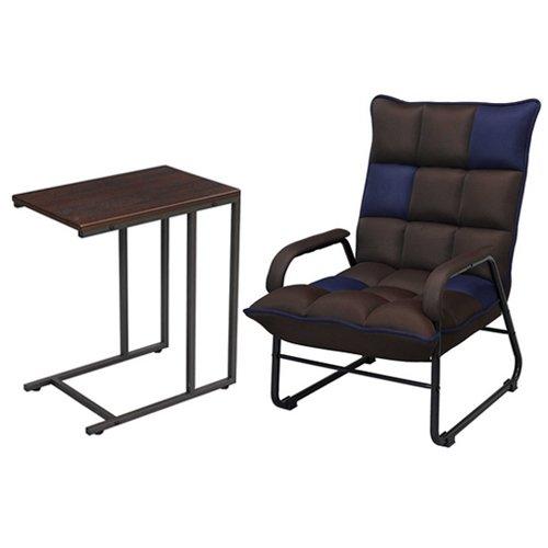 【セット買い】脚付き座椅子 HCH2-BRNV + サイドテーブル(大) GST4530-BR