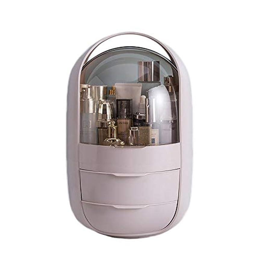 しっとり階層半円化粧品収納ボックス メイクボックス コスメボックス 化粧箱 持ち運び 透明 蓋付き 引き出し付き 可愛い おしゃれ 防水 ピンク ホワイト 家用 普段用