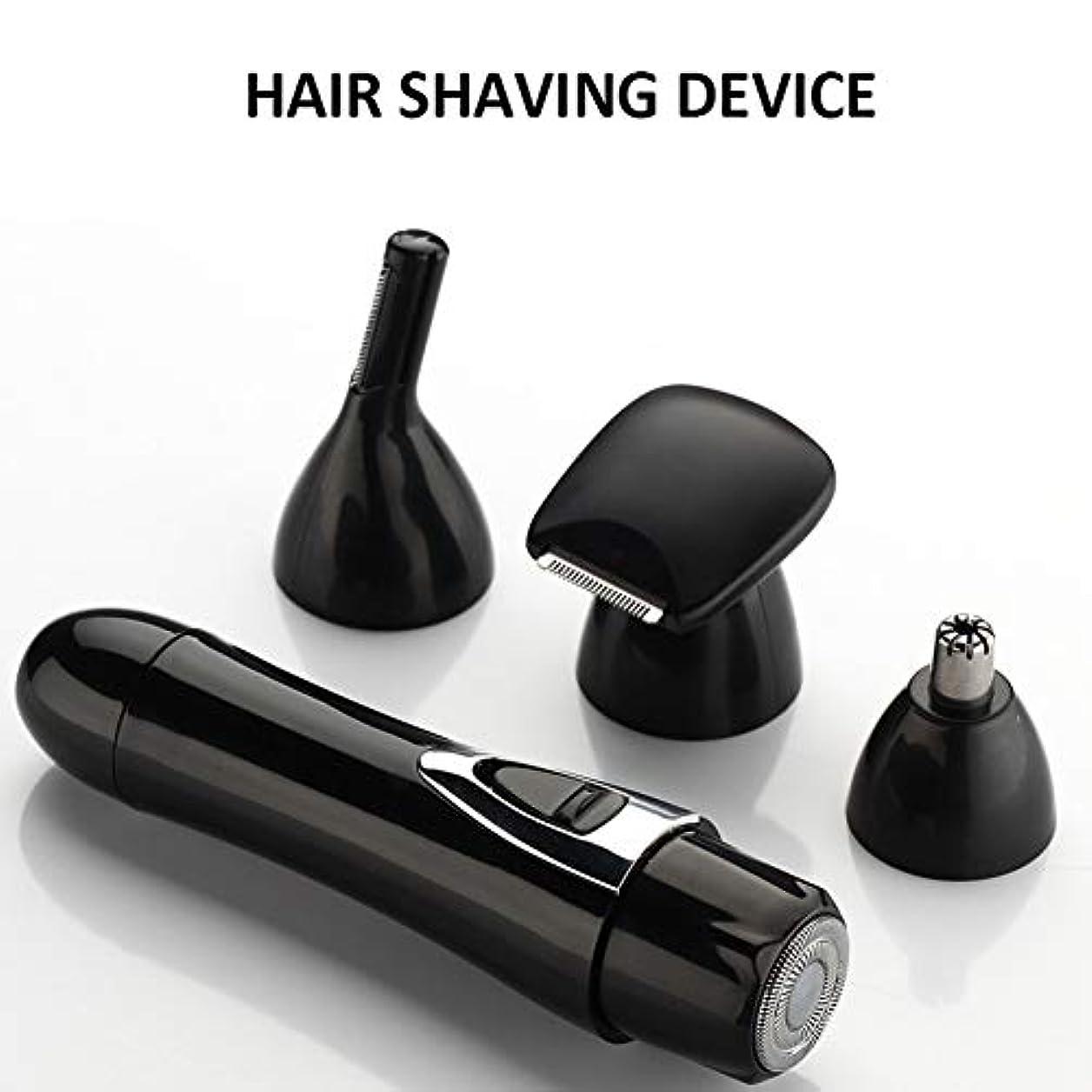 たくさん成長するコック携帯用女性の痛みのない毛の除去剤、女性電気毛剃り器の女性の顔、唇、あごおよび頬のための防水顔の毛の取り外しの脱毛器かみそり,Black
