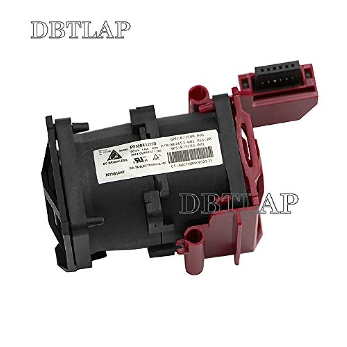 ゴール形成折り目DBTLAP 冷却 ファン 互換性あり にとって HP 360 G10 ファン 873580-001,875283-001,879656-001,873799-001 サーバ 冷却 ファン
