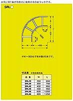 ネグロス電工 L形分岐ラック SRL60