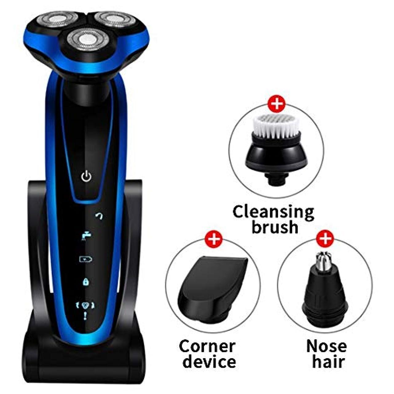ファンネルウェブスパイダー恋人時間メンズ電気シェーバー、充電式防水回転USB高速充電ウェット/ドライひげトリマー、お父さんのボーイフレンドへの最高の贈り物