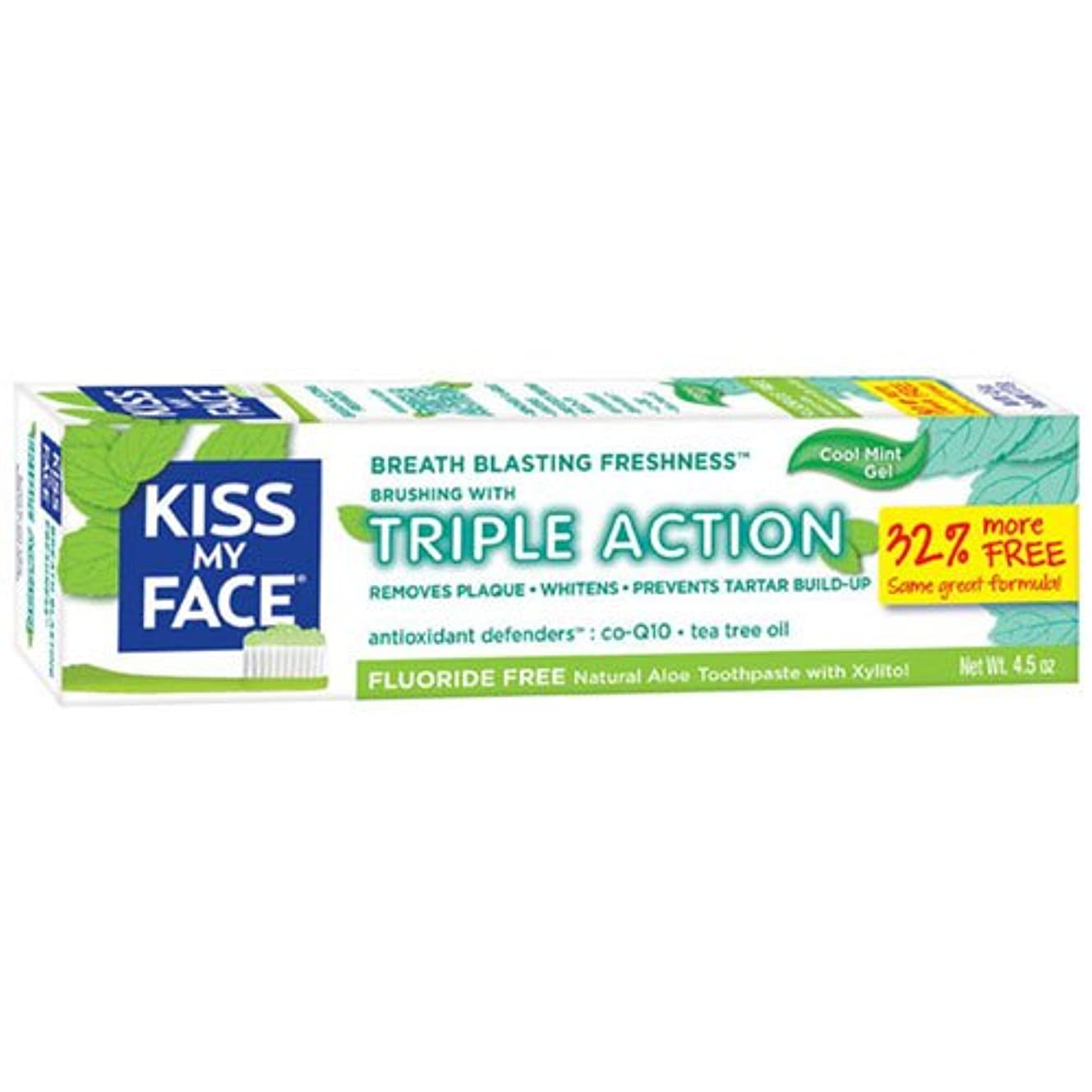 アンデス山脈アレルギー性赤外線Kiss My Face ハミガキトリプルアクションミントジェル4.5オンスクール(133Ml)(3パック)