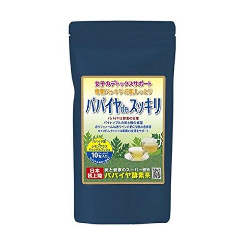 【お徳用 6 セット】 パパイヤdeスッキリ 3g×10包入...