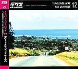 トラベリング・ハワイ 12 ロード&ランドスケープ