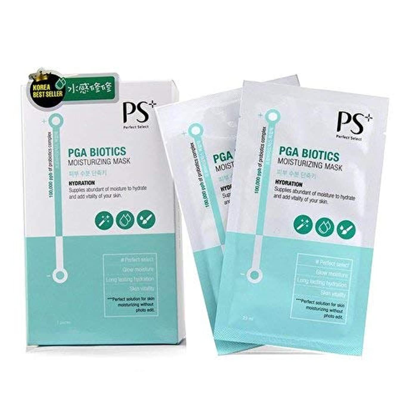 クスクスタオル賃金PS Perfect Select PGA Biotics Moisturizing Mask - Hydration 7pcs並行輸入品
