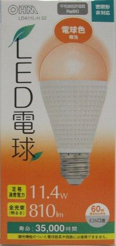 LDA11L-H [電球色相当]
