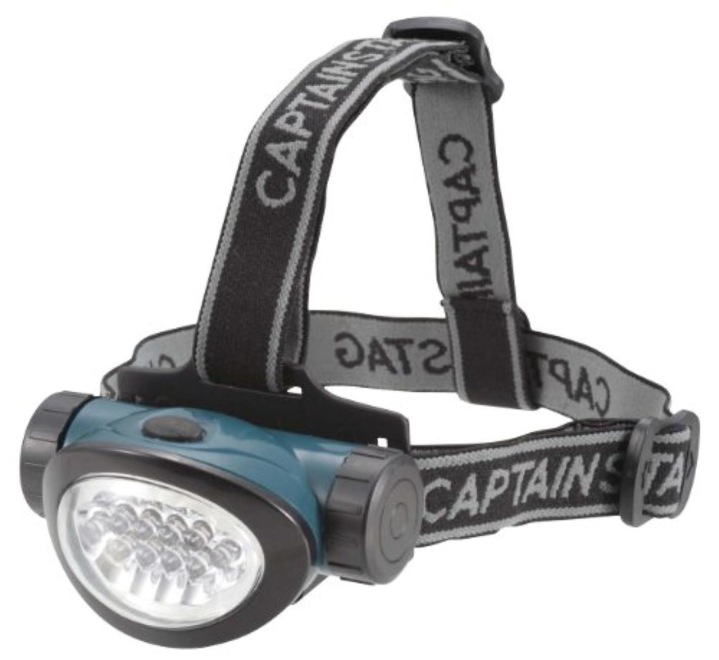 ブレイズ横たわる象キャプテンスタッグ(CAPTAIN STAG) キャンプ 登山 防災用 LEDヘッドライト 懐中電灯 NEWビビッドUK-3021