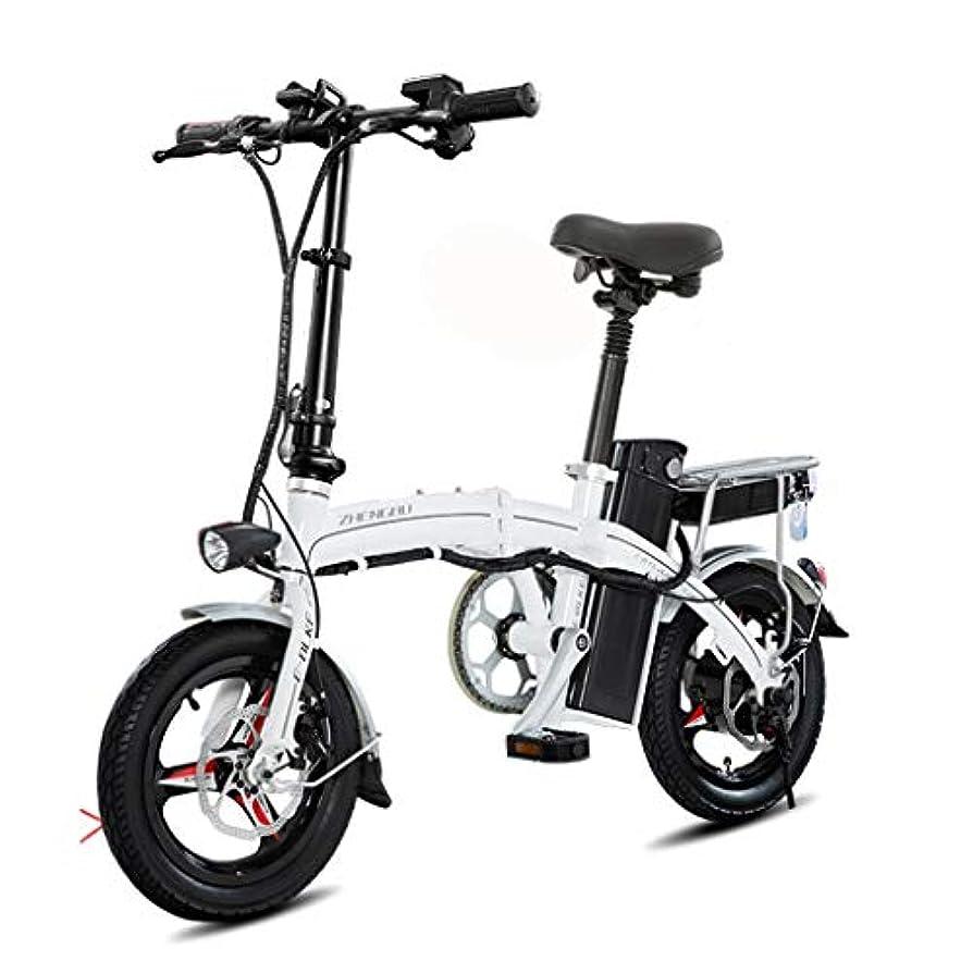 液体モールス信号呼吸折りたたみ電動自転車超軽量小型バッテリーカー大人ミニリチウムバッテリー電気自動車、航続距離60-70km (Color : WHITE, Size : 123*58*102CM)