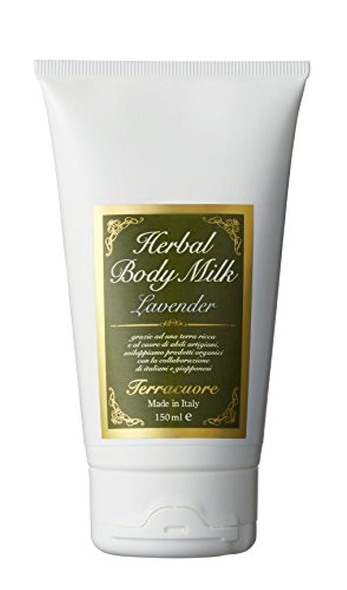 アフリカ人報酬の一見テラクオーレ(Terracuore) ラベンダー ハーバル ボディミルク n
