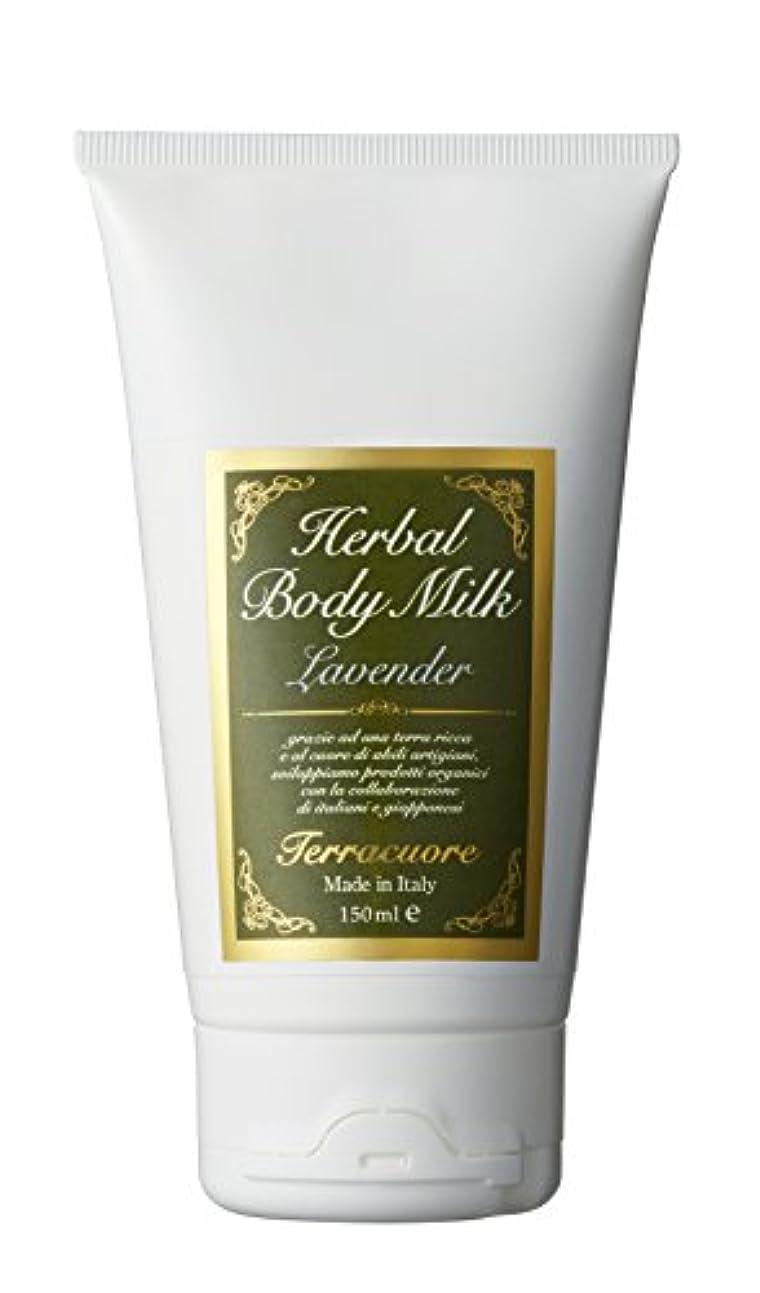 順応性知的苦情文句テラクオーレ(Terracuore) ラベンダー ハーバル ボディミルク n