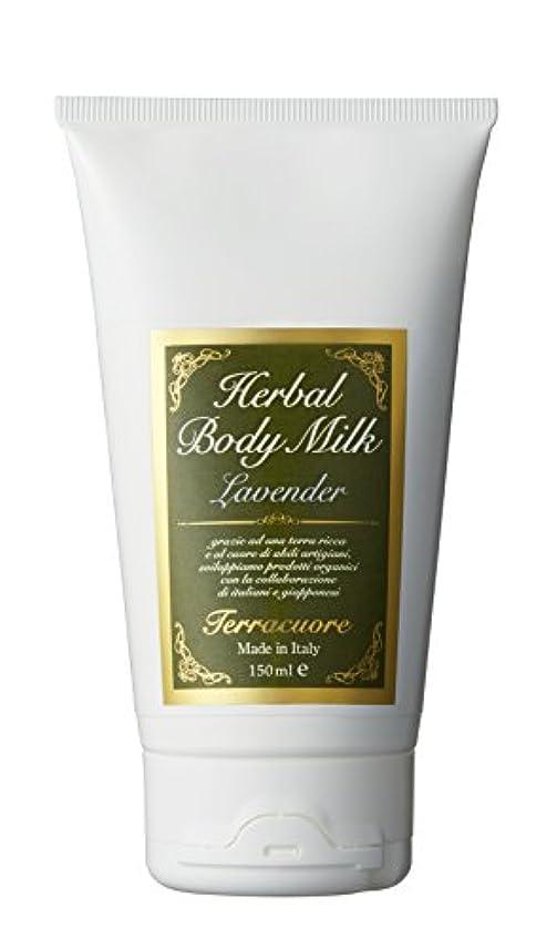 肥沃なインゲン代わりにテラクオーレ(Terracuore) ラベンダー ハーバル ボディミルク n