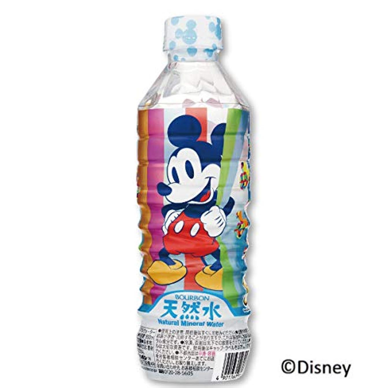 ゴム定規宗教ブルボン ミッキーマウス 天然水 500ml×24本