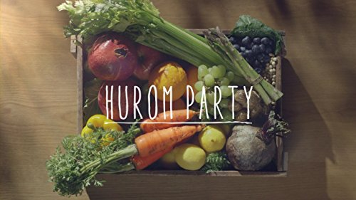 HUROM(ヒューロム)『H2Hスーペリア』