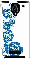 sslink DM016sh Disney Mobile on ディズニー ハードケース ca918-2 花柄 バラ ローズ スマホ ケース スマートフォン カバー カスタム ジャケット softbank