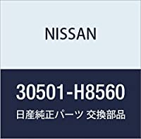 NISSAN (日産) 純正部品 スリーブ クラツチ リリース バネット バネット トラック 品番30501-H8560