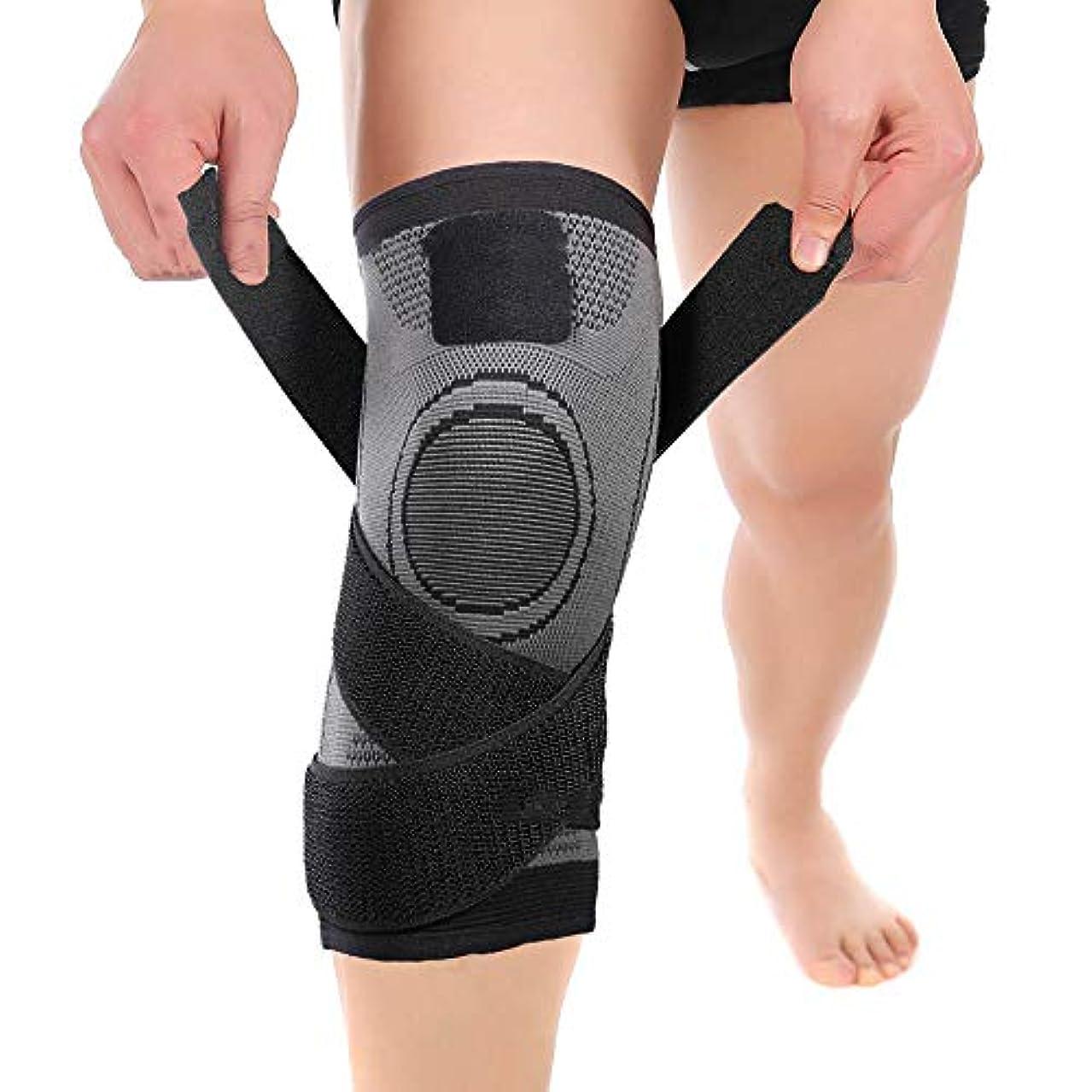 ボックスしょっぱい注釈を付ける男女兼用の保護スポーツの膝パッドの通気性の包帯、疲労および痛みを和らげるために高い伸縮性の調節可能な携帯用,Green,M