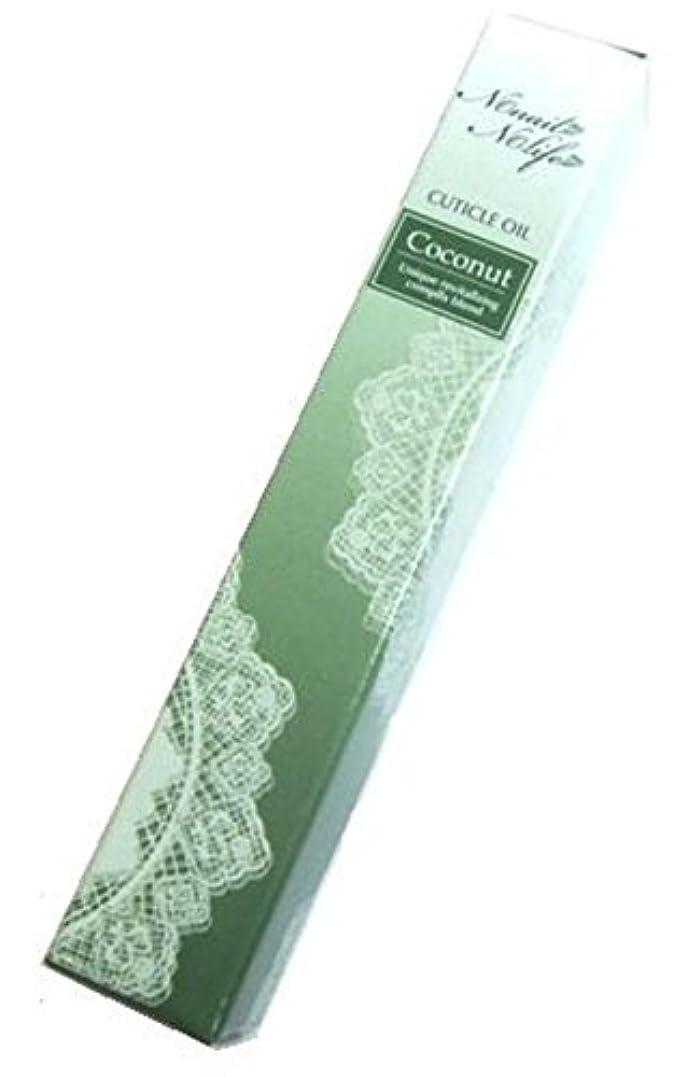 手数料農民原告全11種 ネイル キューティクルオイル(ココナッツ) 便利なペンタイプ