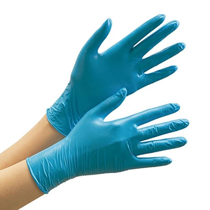 はしごずんぐりした大胆なミドリ安全 ニトリルディスポ手袋 粉なし ベルテ772 ブルー 100枚入