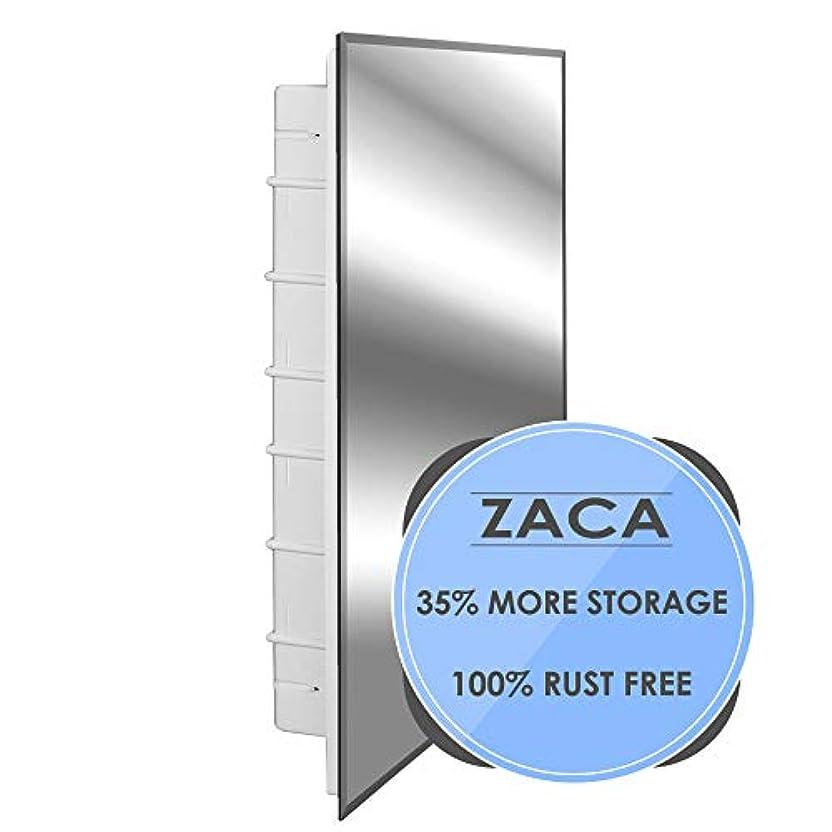 スコットランド人背の高い電話Zaca Spacecab Nunki Recessed Beveled Edge Medicine Cabinet, 16 W x 26 L by Zaca