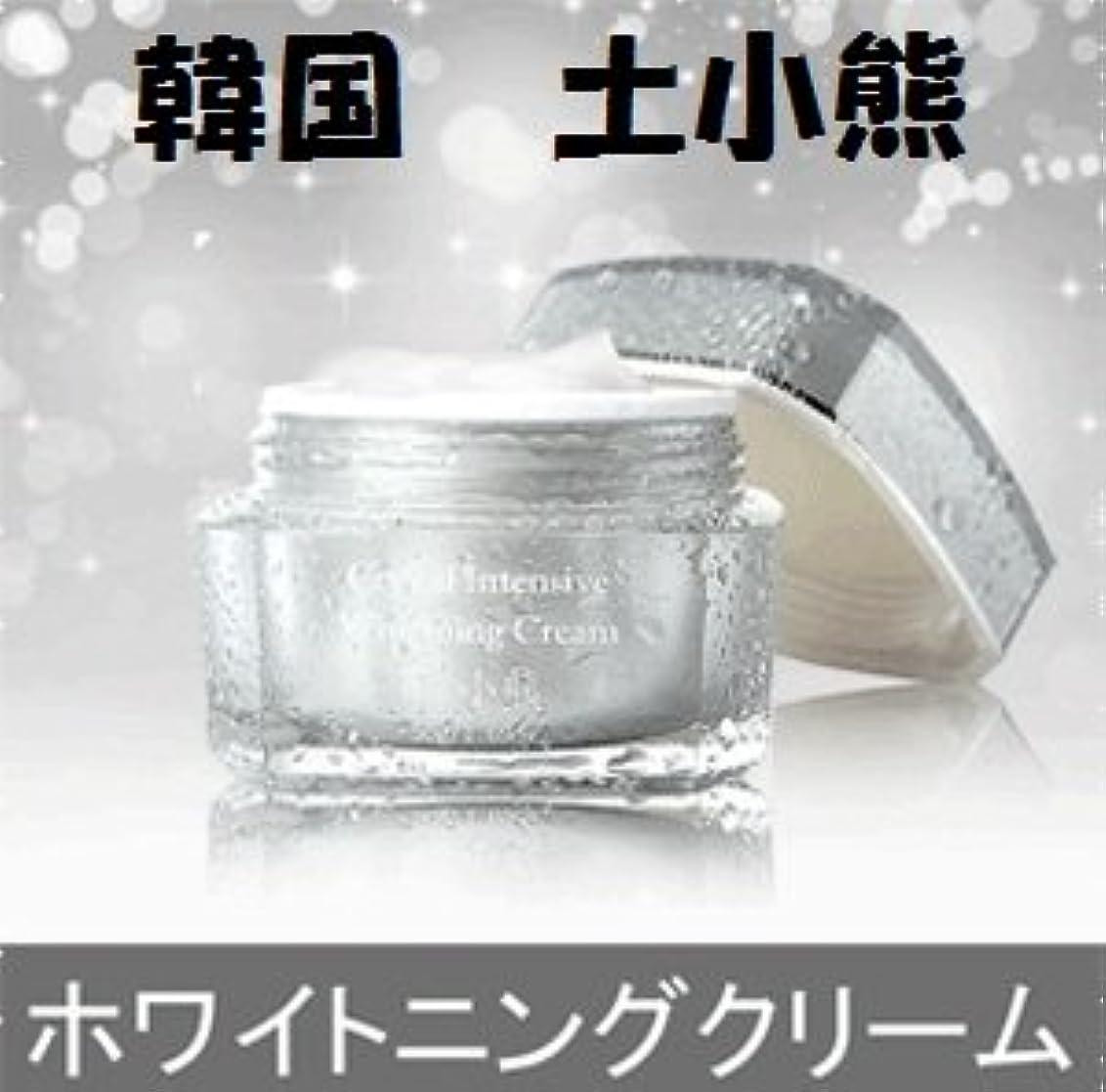 微弱甘味旋律的韓国 土小熊 (ドソウン) ホワイトニング クリーム 50g
