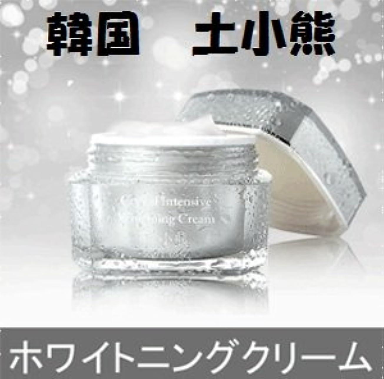 で出来ている摩擦少ない韓国 土小熊 (ドソウン) ホワイトニング クリーム 50g