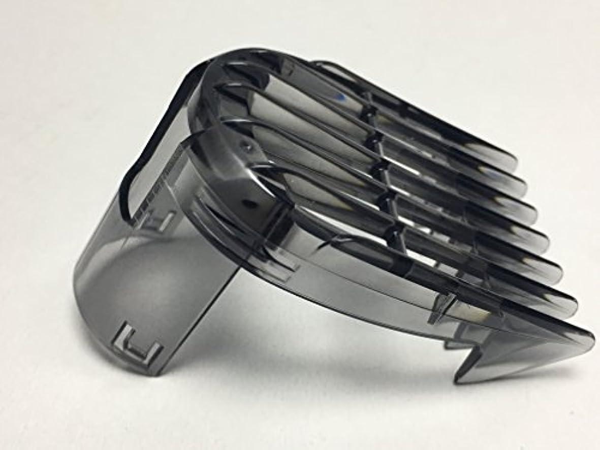 協同郡マオリシェービングカミソリトリマークリッパーコーム フィリップス Philips QC5572 QC5582 QC5572/15 QC5582/15 3-15mm ヘア 櫛 細部コーム Shaver Razor hair trimmer...