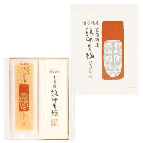 福岡県のお菓子