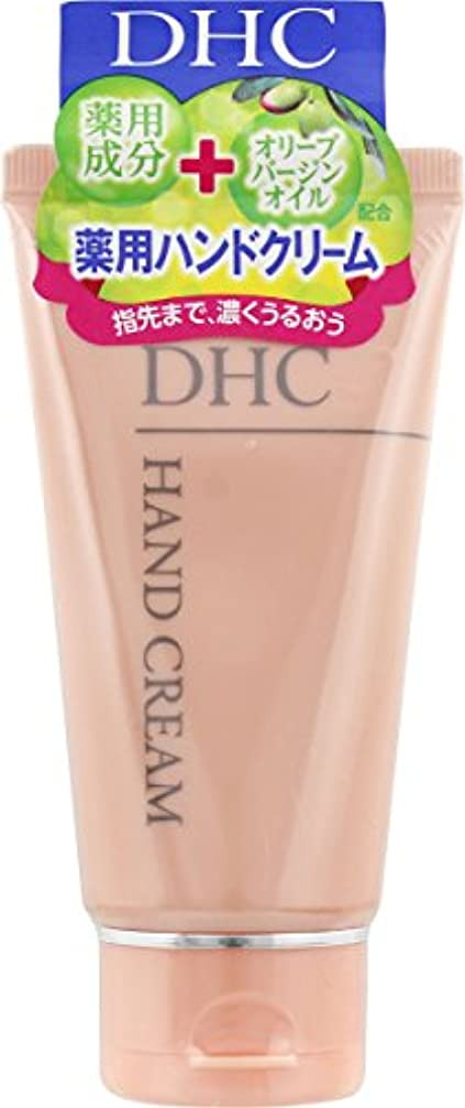 曖昧な敬の念連結するDHC 薬用ハンドクリーム SS 60G