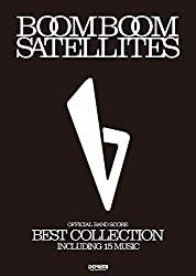 オフィシャル・バンド・スコア BOOM BOOM SATELLITES / Best Collection (Official Band Score)