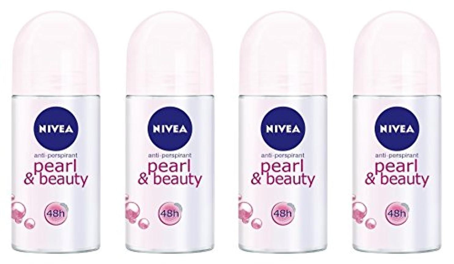非公式フォルダ列挙する(Pack of 4) Nivea Pearl & Beauty Anti-perspirant Deodorant Roll On for Women 4x50ml - (4パック) ニベアパールそしてビューティー制汗剤...