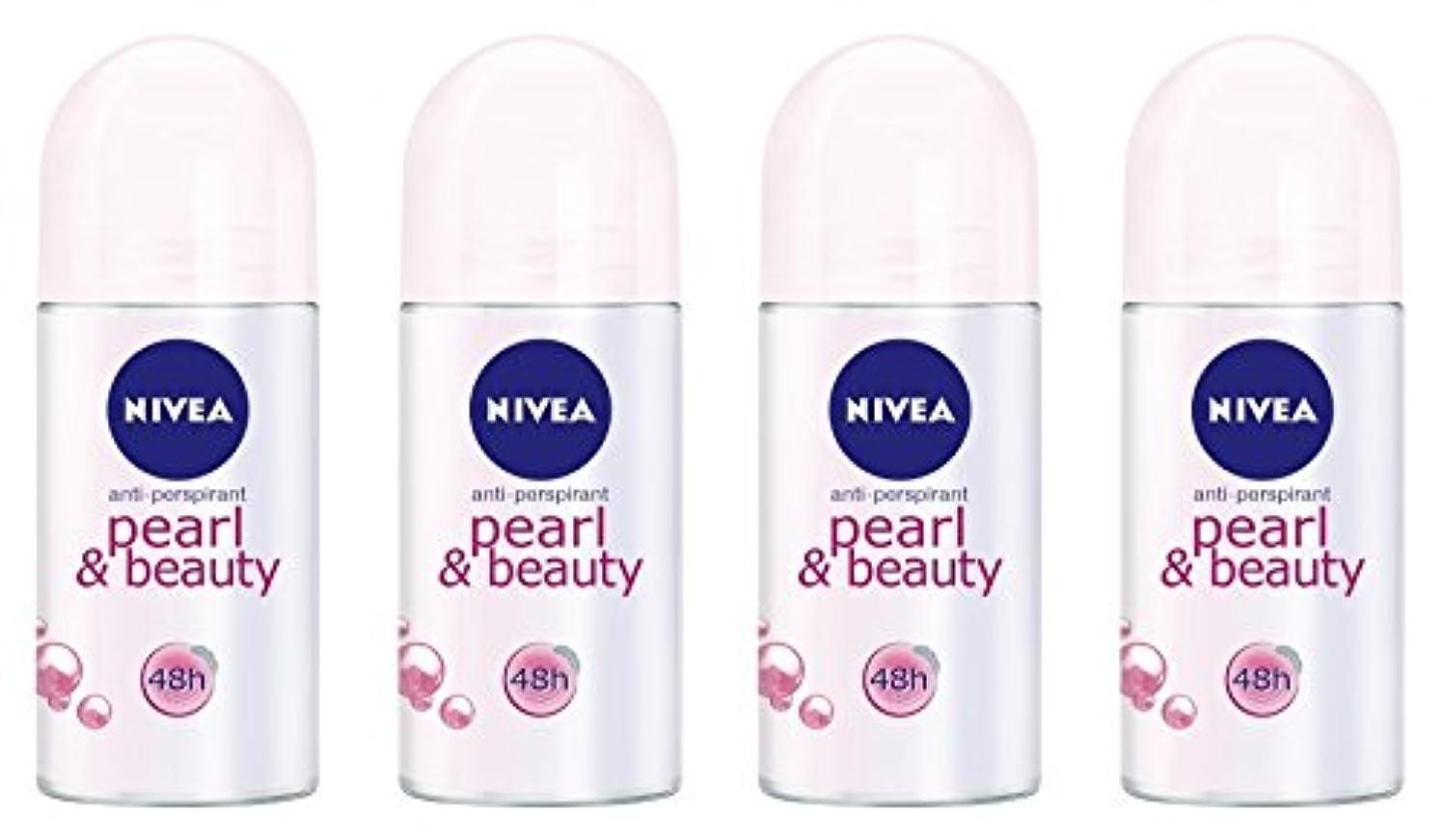 (Pack of 4) Nivea Pearl & Beauty Anti-perspirant Deodorant Roll On for Women 4x50ml - (4パック) ニベアパールそしてビューティー制汗剤...