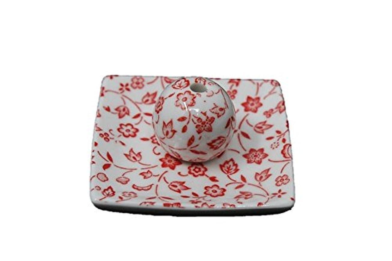 決定的満足できる請求赤小花 小角皿 日本製 美濃焼 お香立て お香たて 陶器 製造 直売品 レモングラス