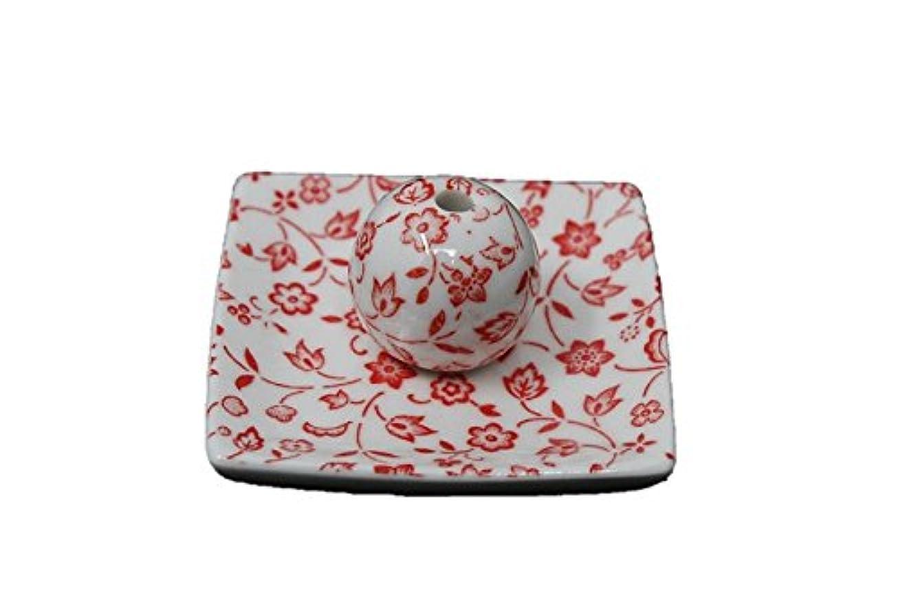 ばかげている影のあるありがたい赤小花 小角皿 日本製 美濃焼 お香立て お香たて 陶器 製造 直売品 レモングラス