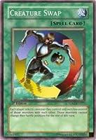 遊戯王カード Creature Swap/強制転移 5DS2-EN027N