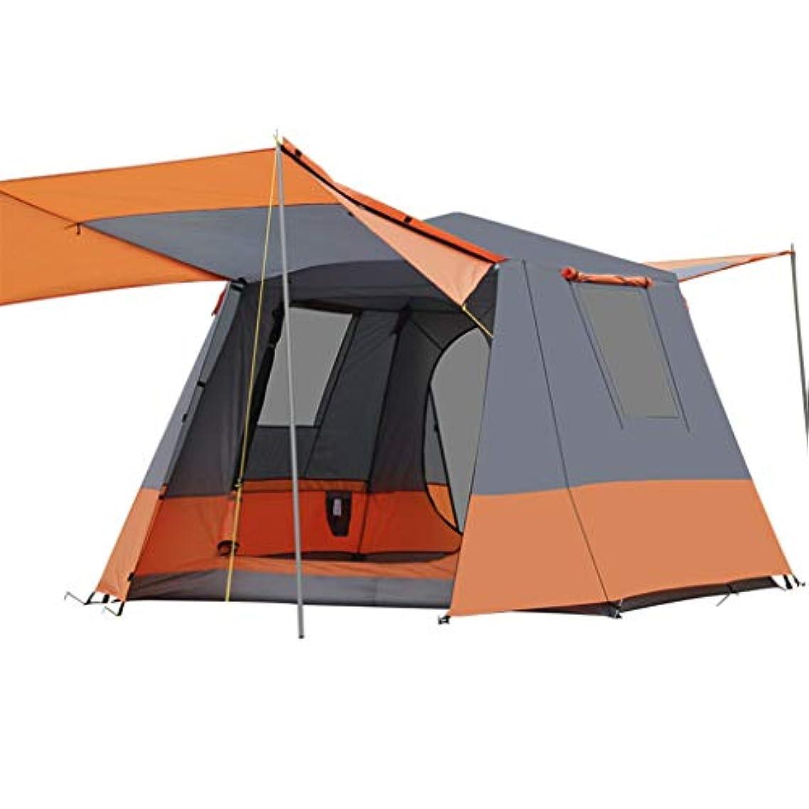 またねマージン不屈4から6大家族祭テント自動二重層防水3000ミリメートルキャンプテント付きオーニング理想的な屋外ハイキング旅行用